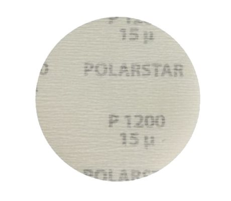 Polarstar 77mm Grip